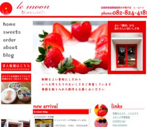 洋菓子店 レ・ムーン