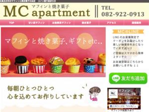 マフィンと焼き菓子のお店 MCapartment