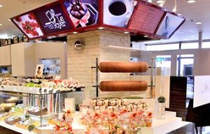 ル・フォワイエ中庄店