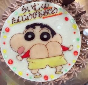 クレヨンしんちゃん キャラクターケーキ