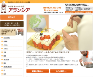 wagamama-cake