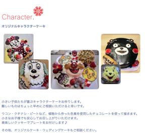 宙のホールケーキ - 手作りケーキ工 房 宙 -sora