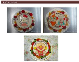 chiiroba-sweets
