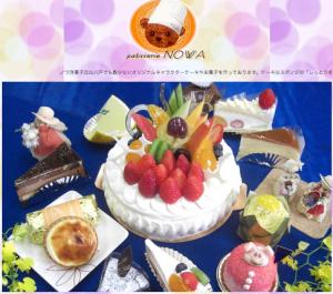 sweetsnowa