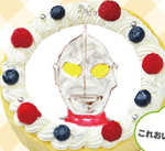ウルトラマン キャラクターケーキ